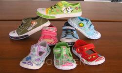 71363b32d99f83 Дитяче взуття каталог польських фірм